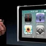 La nueva tecnología Multitouch llega al iPod Nano