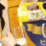 Takara Tomy Beer hour: Dispensador de cerveza portátil