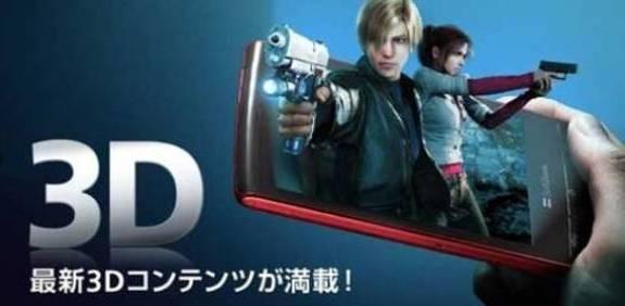 smartphone-3D