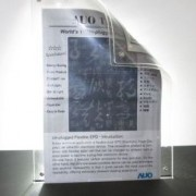 auo-flexible-epaper