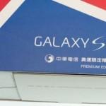 Premium Pack Galaxy S3, el smartphone para los fanáticos a las Olimpiadas