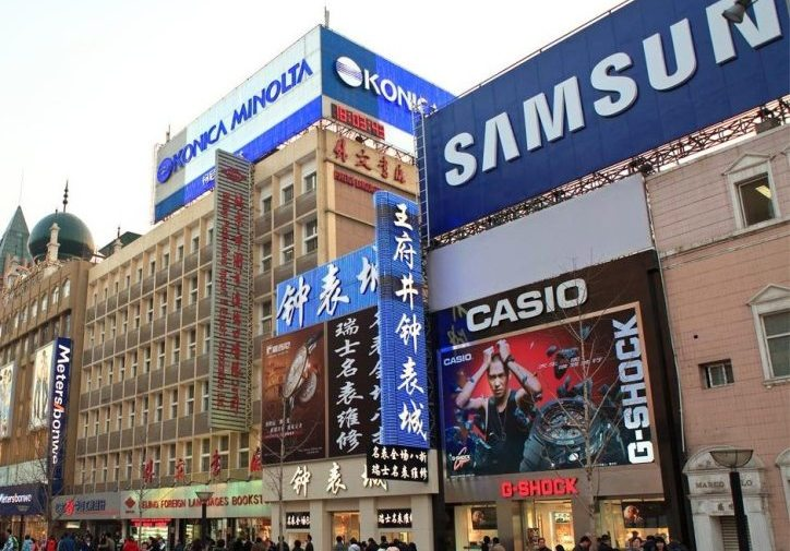 smartphone samsung en china 2