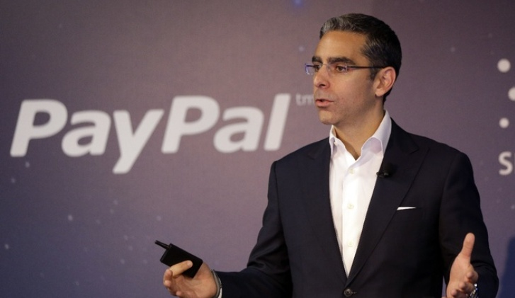 Paypal Garantía