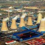 China inaugura compañía de energía nuclear de última generación