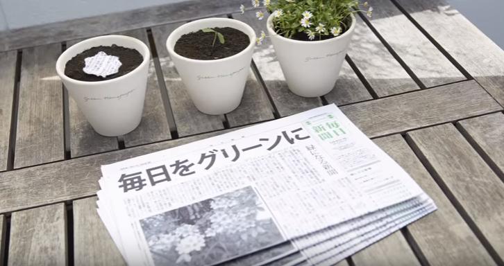 El periódico biodegradable que se convierte en planta