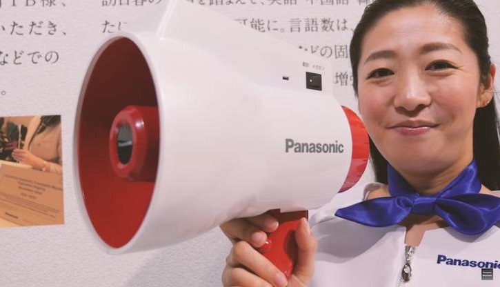 Megáfono de Panasonic capaz de traducir nuestra voz a tres idiomas
