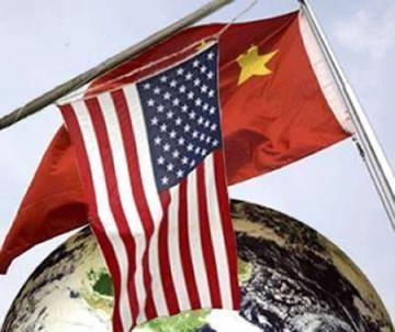 El Discurso de Obama en Copenhague Apunta hacia la República China