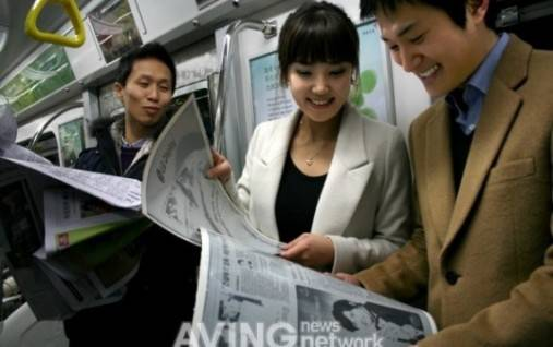 "LG Display desarrolla un Sorprendente ""e-Paper"" flexible"