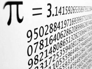 Rompen el Record de Dígitos Calculados de Pi con un Ordenador de Escritorio