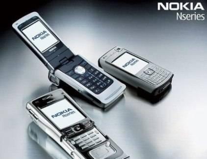 Trucos para Nokia N73 y Nokia NSeries