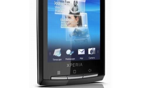 Lanzamiento oficial en el Perú, del Sony Ericsson XPERIA X10
