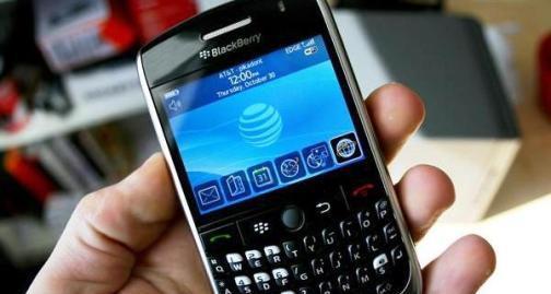 Las Mejores Aplicaciones para usar en el Blackberry