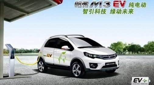 """Empresa China """"Great Wall"""" presenta sus primeros vehículos eléctricos e híbridos"""