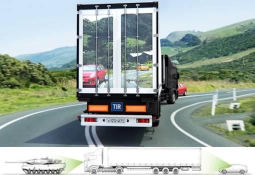 Concepto Transparentius Art Lebedev, mejora la seguridad en la carretera