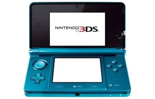 Nintendo cree que lanzamiento de su consola 3DS será todo un éxito