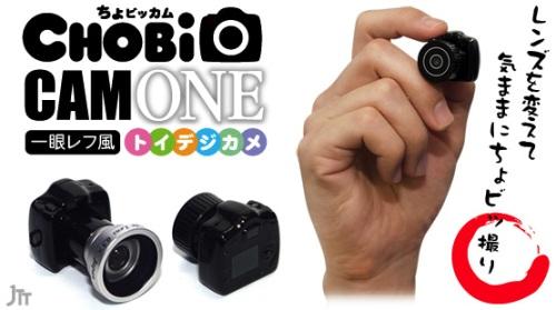 Una micro cámara DSLR con objetivos intercambiables