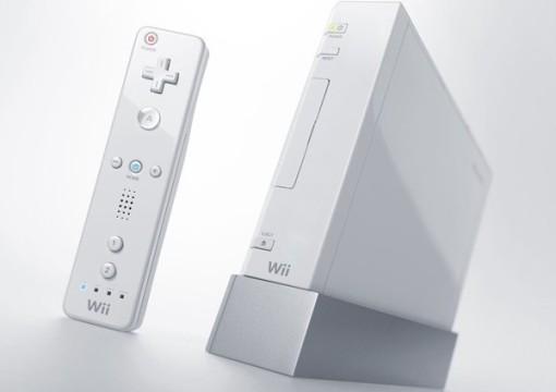 Nintendo: Confirma lanzamiento de una nueva consola para el 2012