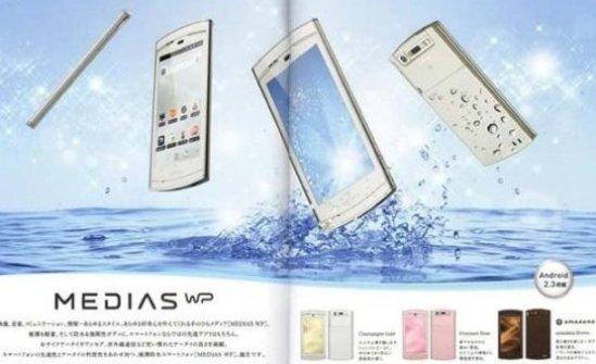 NEC Medias N-06C: Smartphone con sistema Android resistente al agua
