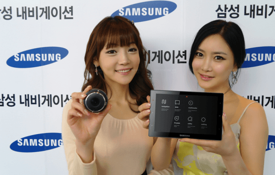 Samsung lanza en Corea su Tablet SENS-240