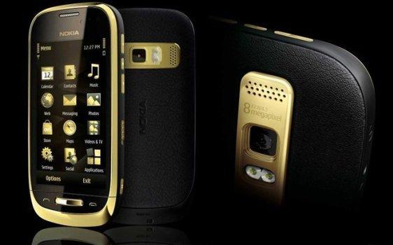 Nokia Oro: El Teléfono móvil con Symbian 3 de Lujo