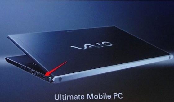 Sony usaría puertos USB como anticipo a la implementación de tecnología Thunderbolt