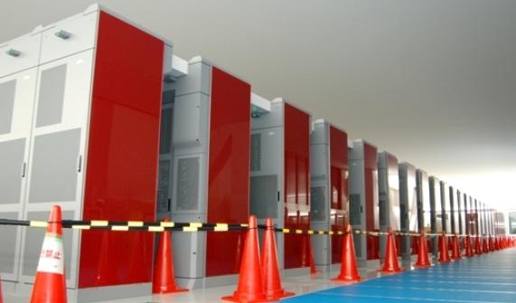 Fujitsu K: El supercomputador más potente del mundo