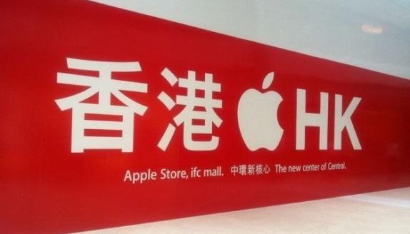 Infografía sobre la presencia de Apple y su efecto en el mercado Chino