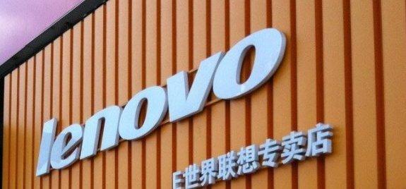 Lenovo: Segunda compañía fabricante de PC más grande del mundo
