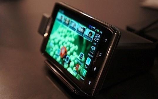 Motorola Droid Razr, considerado como el teléfono móvil más delgado del mundo