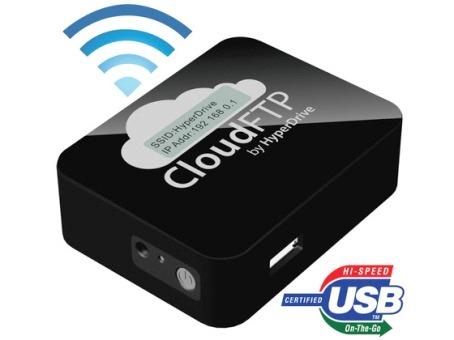 Proyecto CloudFTP llevaría la WiFi a cualquier dispositivo