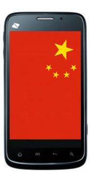 Mercado chino de smartphones supera en ventas al de los EE.UU.