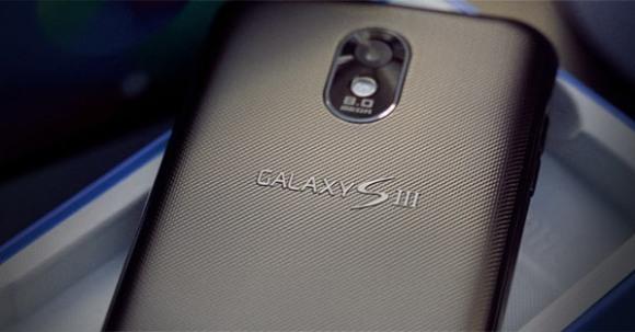 Rumores sobre un posible Samsung Galaxy S3