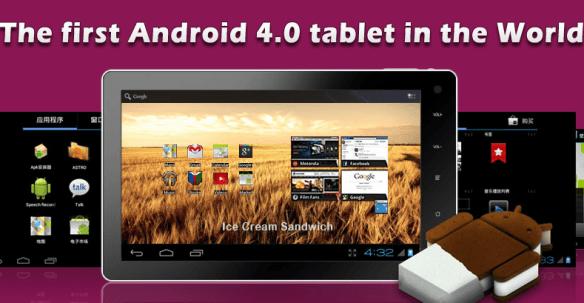 Ainol NOVO7: La primera tablet Android 4.0 del mundo