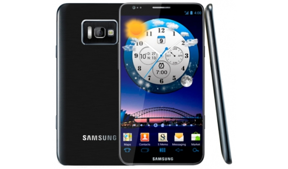 Samsung Galaxy S III sería presentado durante el MWC 2012