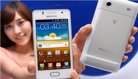 Galaxy M, Samsung presenta un nuevo miembro de la familia Galaxy