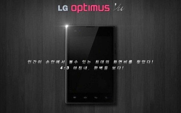 LG Optimus Vu: Los tablets pequeños-smartphones grandes van ganando terreno