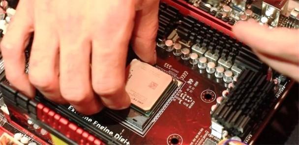 AMD lanza dos nuevos procesadores FX de 4 y 6 núcleos