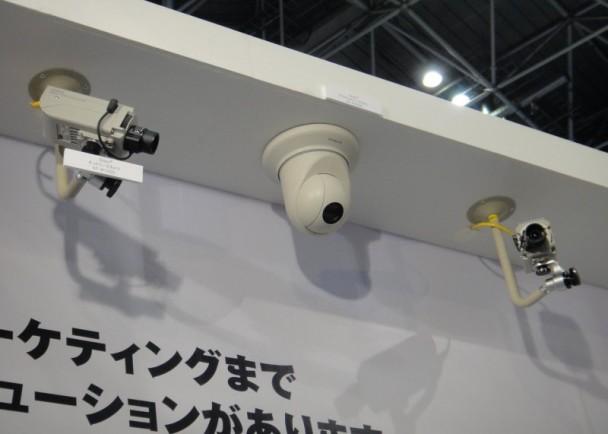 Japón: Empresa tecnológica crea moderno sistema de reconocimiento facial