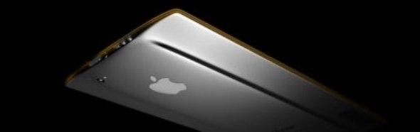 Las pantallas de cuatro pulgadas del iPhone 5 ya han sido encargadas por Apple
