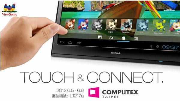 ViewSonic próximo a lanzar una tablet de 22 pulgadas