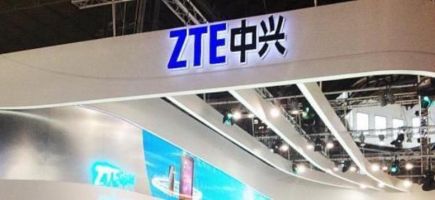 Empresa China ZTE espera convertirse en el tercer fabricante de smartphones del mercado