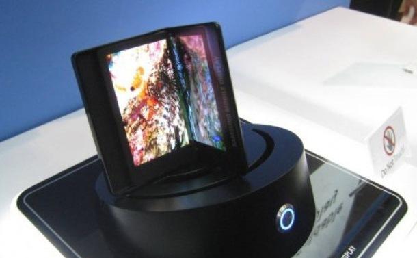 Veremos pronto un dispositivo Samsung con pantalla táctil plegable