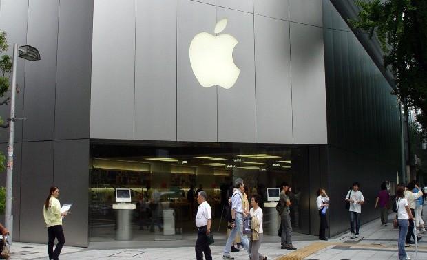 Apple declara ingresos por 156 mil millones de dólares en el año fiscal 2012