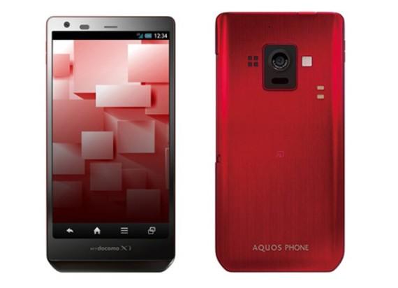 Sharp anuncia la puesta en venta de su primer smartphone con pantalla IGZO