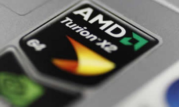 AMD, el fabricante de procesadores se encuentra a la venta