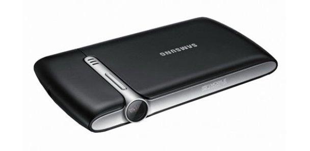 Samsung EAD-R10, un novedoso mini-proyector para dispositivos Galaxy