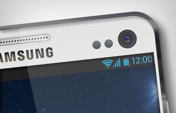 Samsung Galaxy S4: su presentación podría adelantarse a enero
