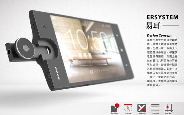 Smartphone al que puedes quitarle su altavoz interno y usarlo como un auricular Bluetooth