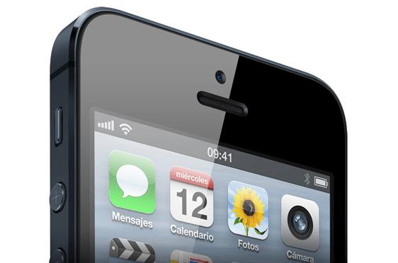 El iPhone 5 ya se vende en Corea, país natal del Galaxy S3