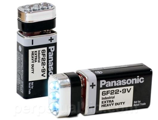 La linterna LED más pequeña del mundo